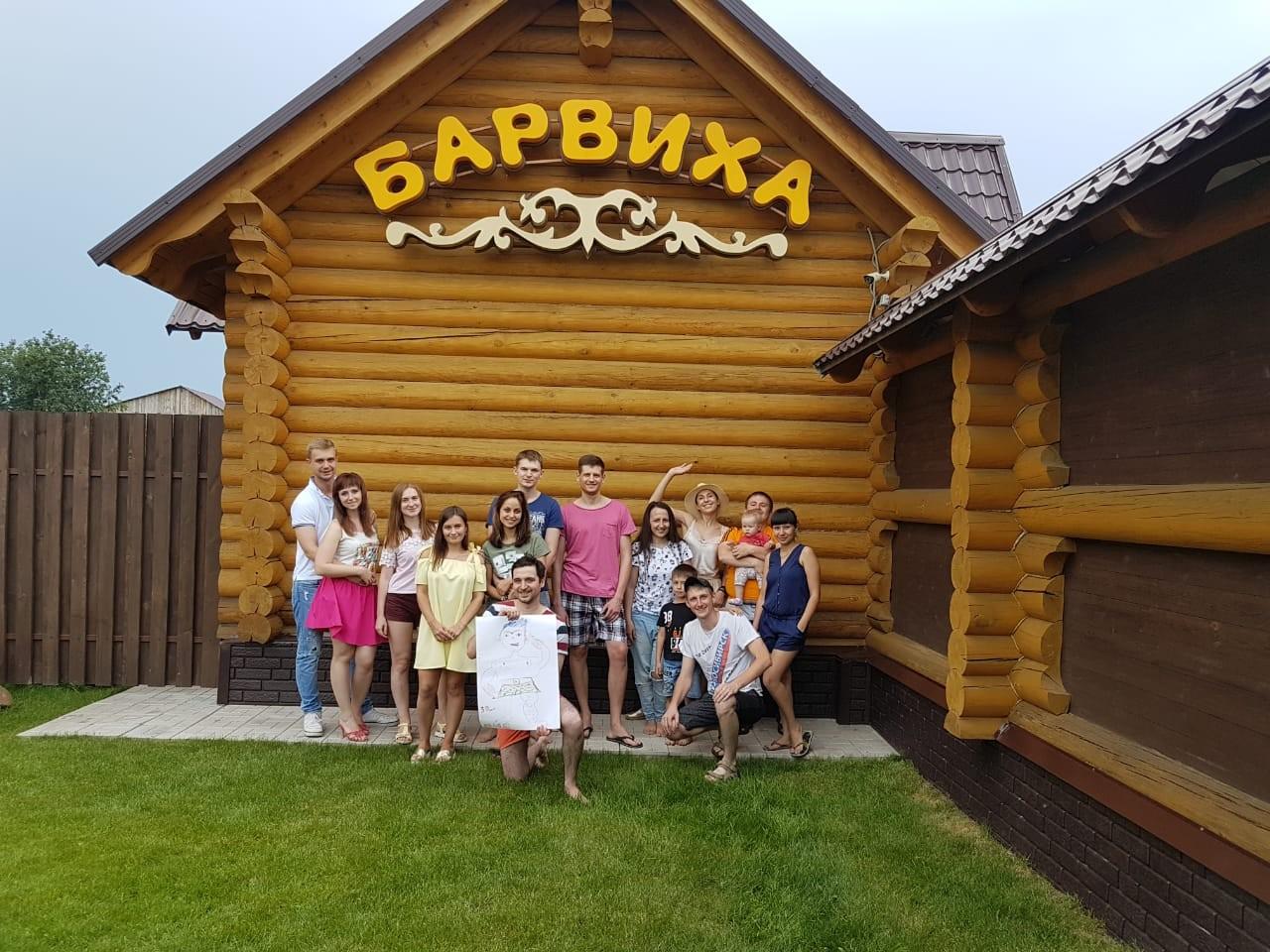 Барвиха, база отдыха - №24
