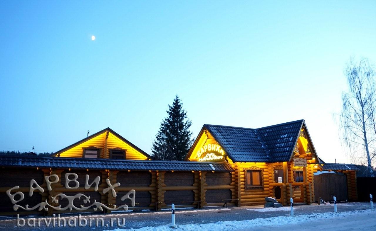 Барвиха, база отдыха - №40