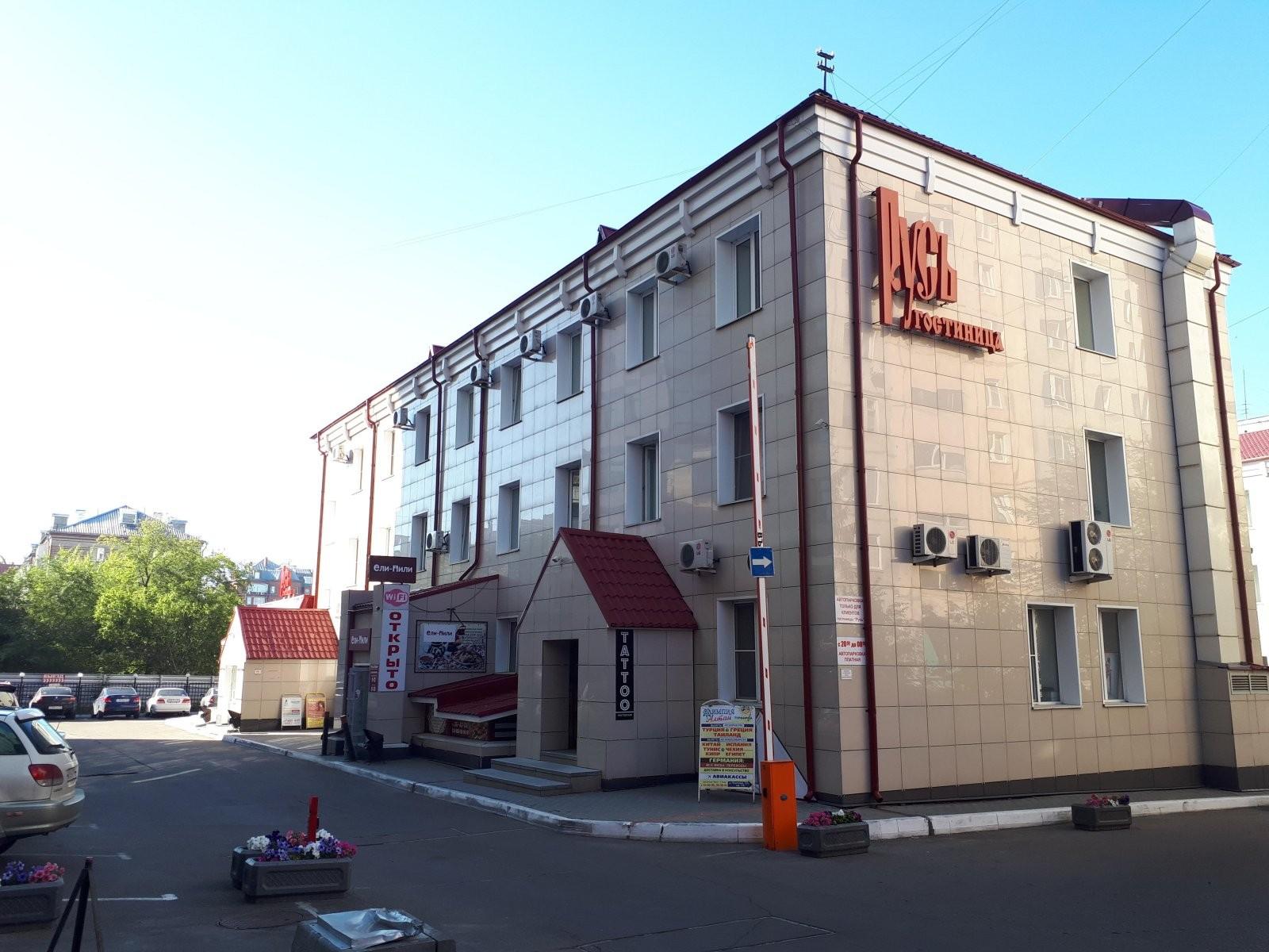 Гостиница Русь - №3
