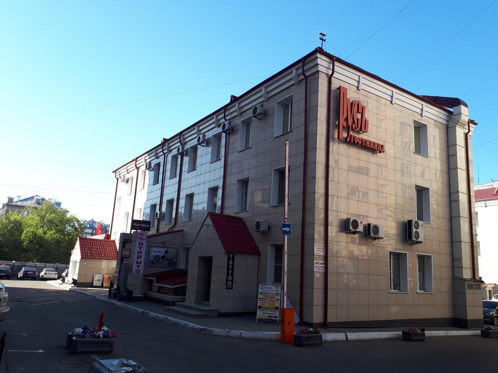 Гостиница Русь - №5