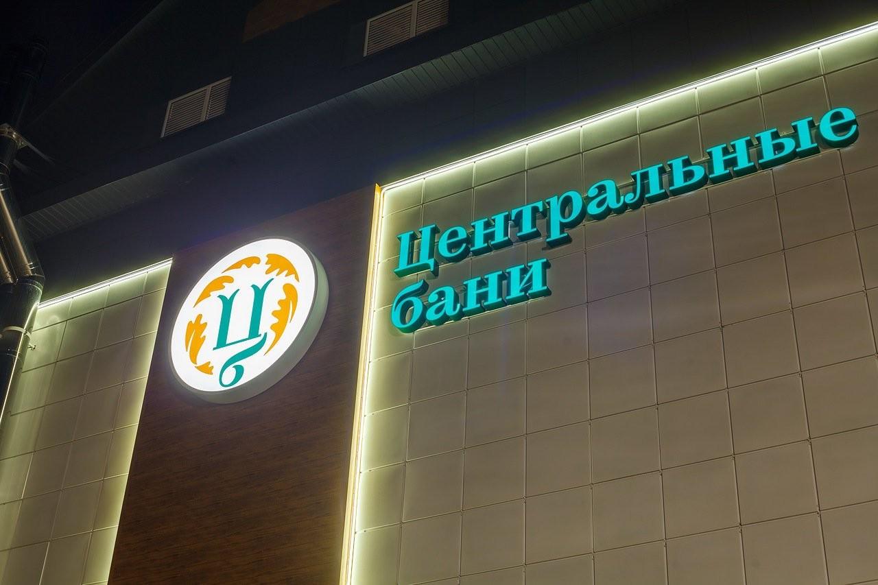 Центральные Бани, комплекс - №27