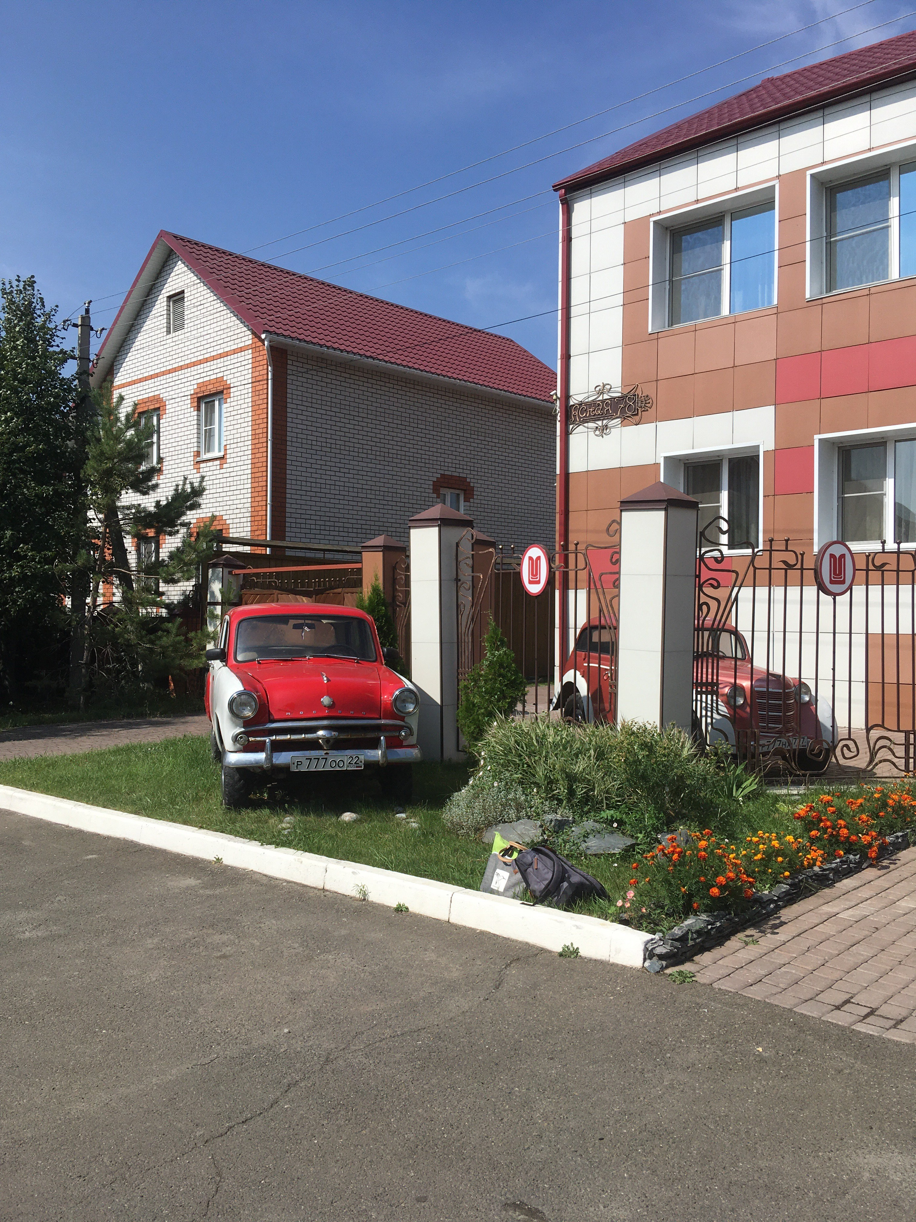 Москвич, гостевой дом - №1