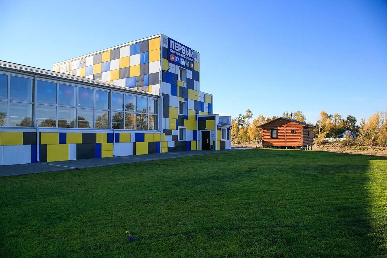 Первый, спортивный комплекс - №1