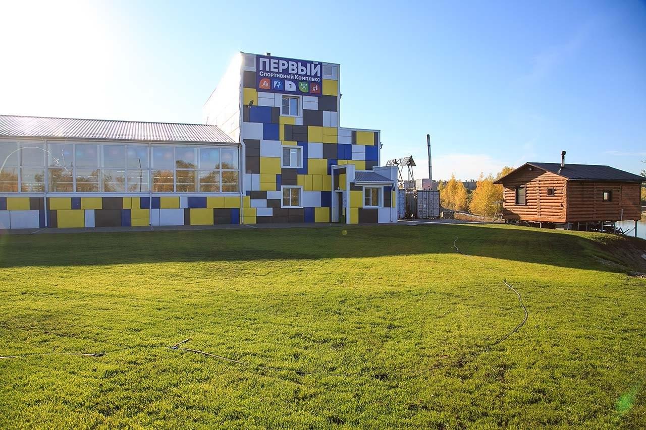 Первый, спортивный комплекс - №36