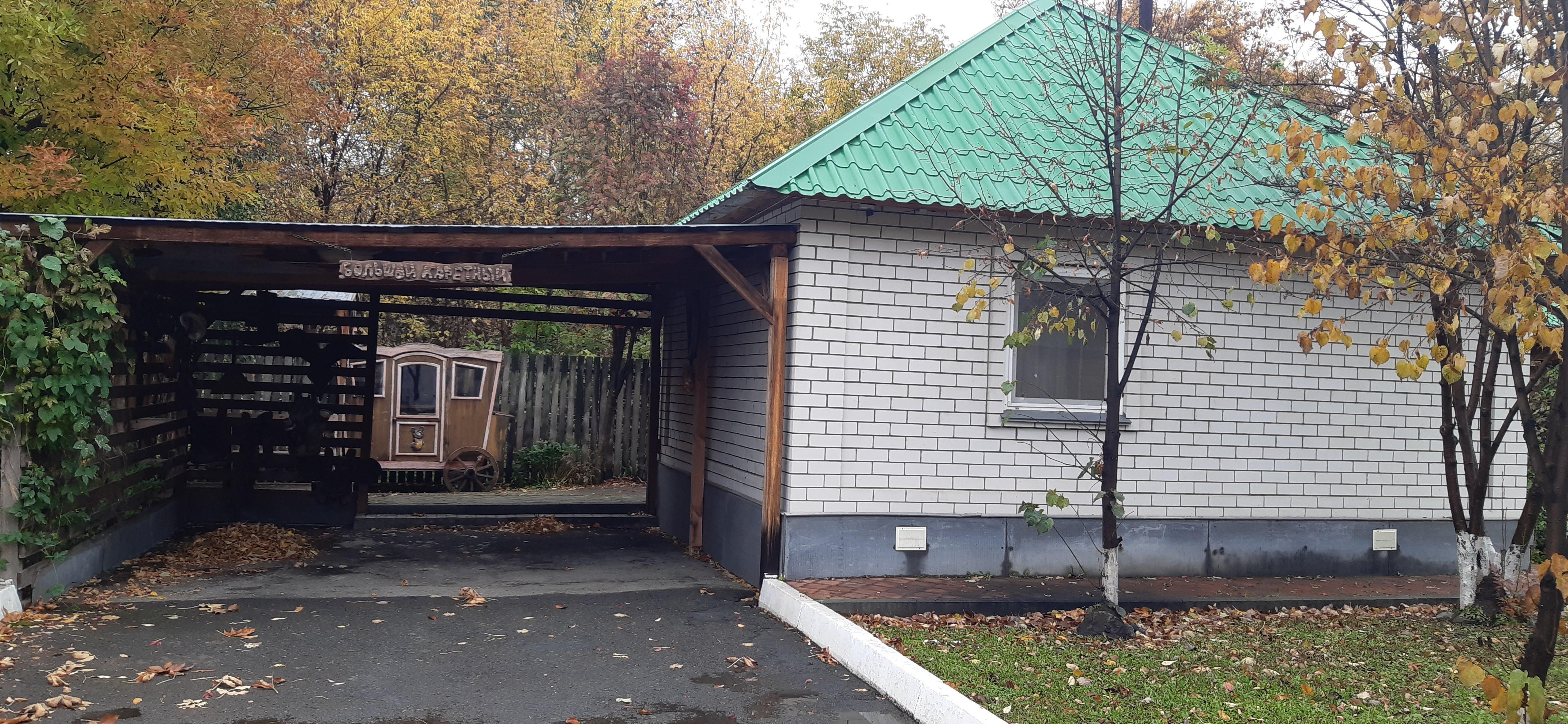 Малиновка, база отдыха - №4